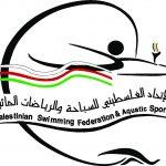 شعار الاتحاد الفلسطيني للسباحة والرياضات المائية